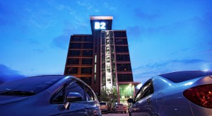 B2 Black Business & Budget Hotel